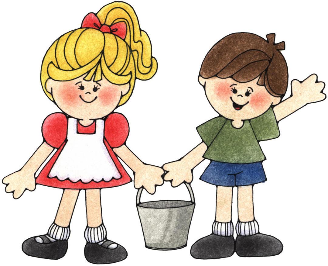 Jack and Jill parable